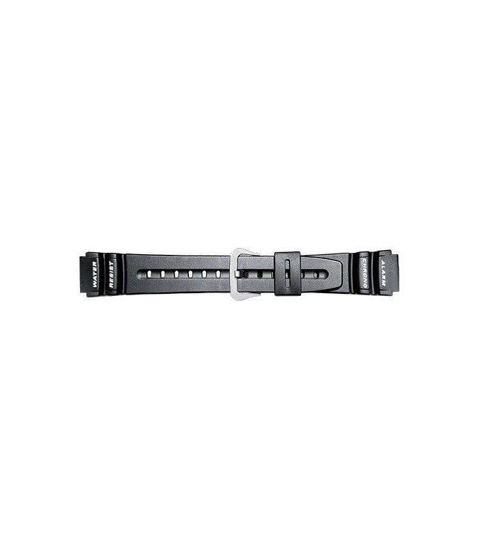 Ersatzteile Uhrenarmband Casio, Diloy 338H2AD2