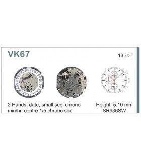 Máquinas ou movimentos para relógio, HATTORI VK67